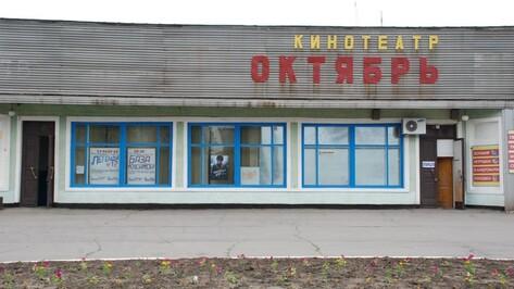 В Кантемировском районе в три раза сократилось количество киноустановок