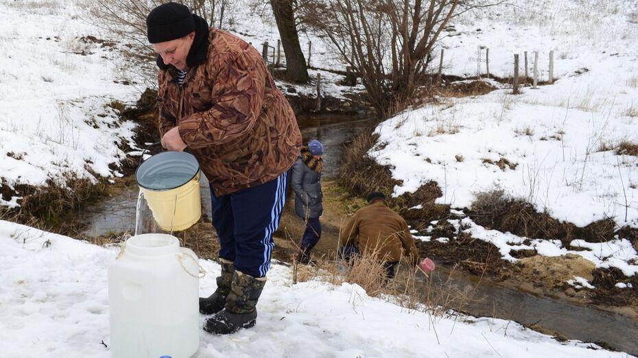 Жители лискинского села создали спецкомиссию для оценки качества воды