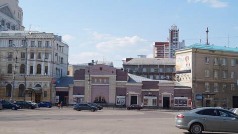 Воронежская филармония разработала систему ваучеров для отмененных концертов