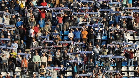 Воронежский «Факел» оштрафовали за выходки фанатов на игре с «СКА-Хабаровск»