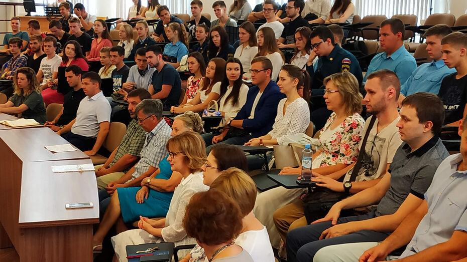 «РВК-Воронеж» провел хакатон для студентов опорного вуза