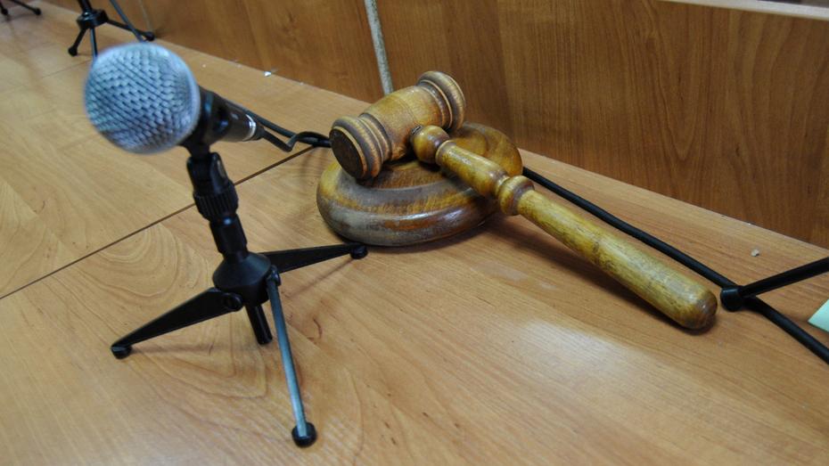 С бывшего судьи из Воронежской области сняли неприкосновенность