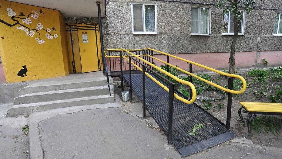 В бюджете Воронежской области предусмотрят 15 млн рублей на пандусы для инвалидов