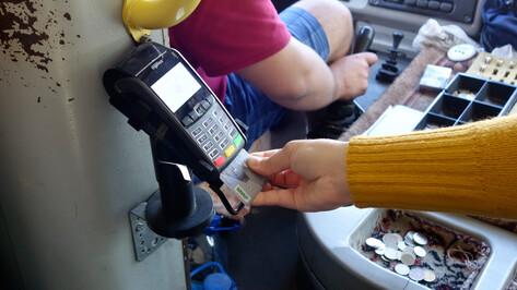 Воронежцы стали чаще платить банковскими картами