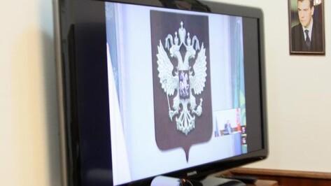 На «РИФ-Воронеж 2013» будут говорить, как чиновникам вести себя в соцсетях