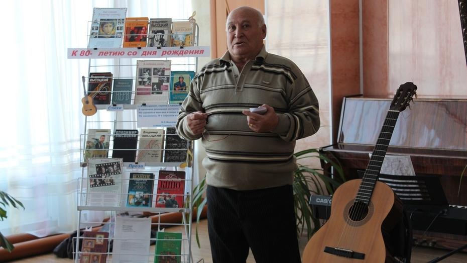 Лискинцев пригласили на творческий вечер местного поэта и барда Николая Горбаня