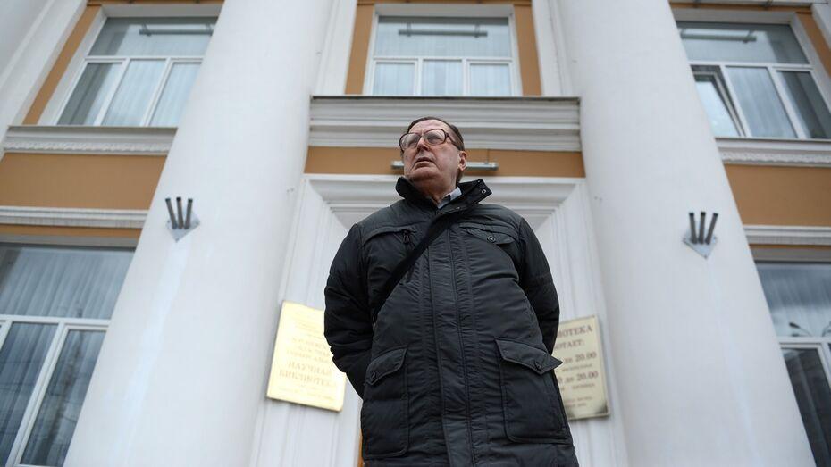 Краевед Олег Ласунский получил медаль «За труды во благо земли Воронежской»