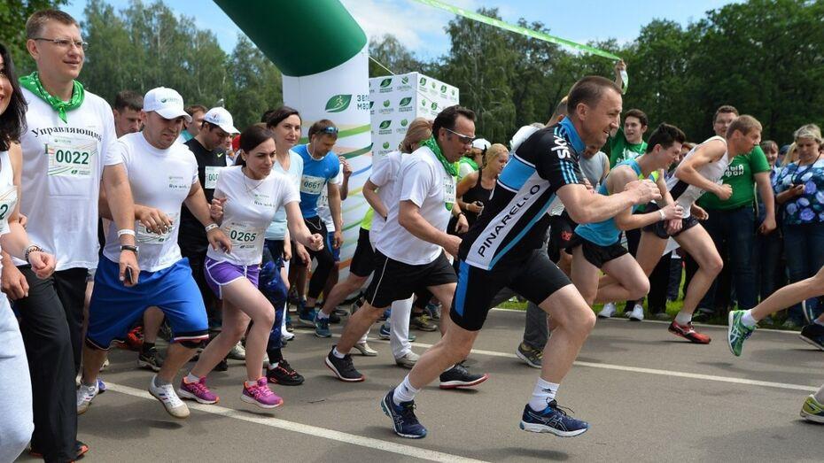В Воронеже состоялся пятый «Зеленый марафон» Сбербанка