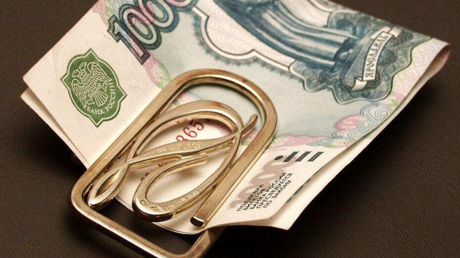 В России появится черный список чиновников-коррупционеров