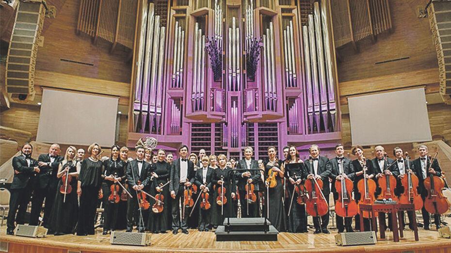 Павловчан пригласили на бесплатный виртуальный концерт