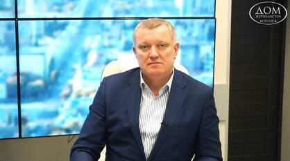 Воронежцы смогут задать вопрос главе департамента физкультуры и спорта Владимиру Кадурину