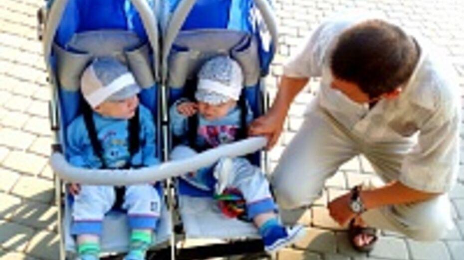 В Воронежской области пройдет «Форум отцов»