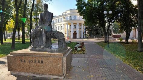 Воронеж отметит юбилей Бунина литературным митингом