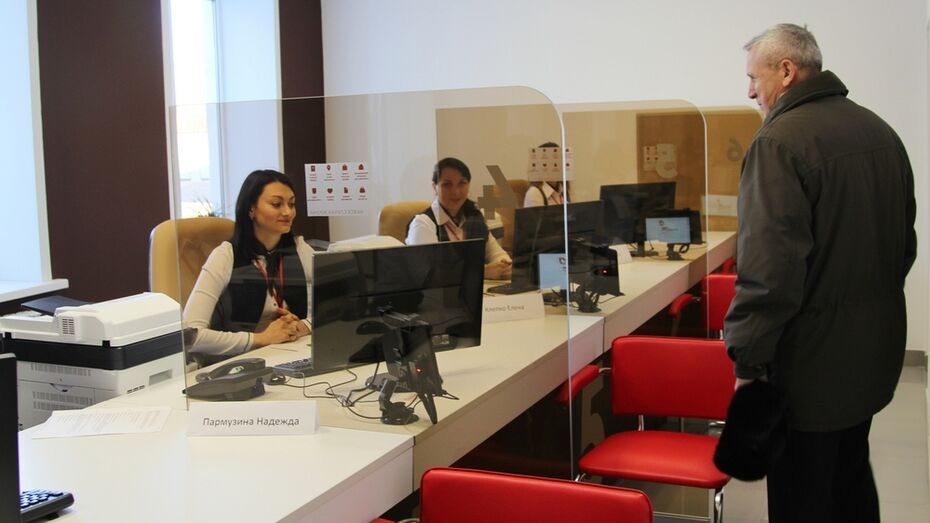В Новохоперске открылся офис МФЦ