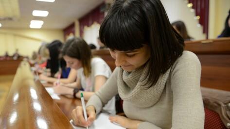 Тотальный диктант в Воронеже пройдет на 15 площадках