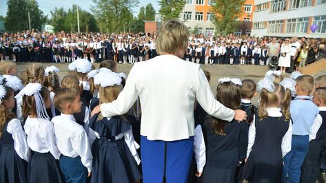 В Воронеже стартовала приемная кампания для первоклассников