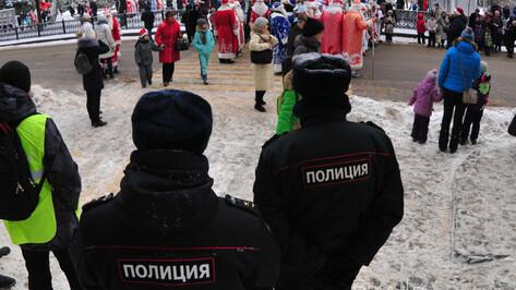 В новогодние праздники воронежцев будут охранять более 2 тыс. полицейских