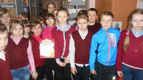 Хохольские школьники отметили 200-летие автора «Конька-Горбунка»