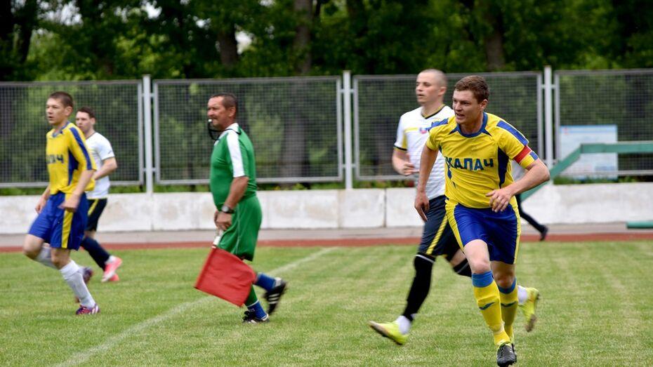 В Калаче состоялся матч со сборной России по футболу среди глухих
