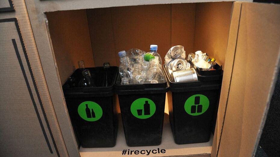 Воронежский губернатор призвал чиновников поощрять раздельный сбор мусора