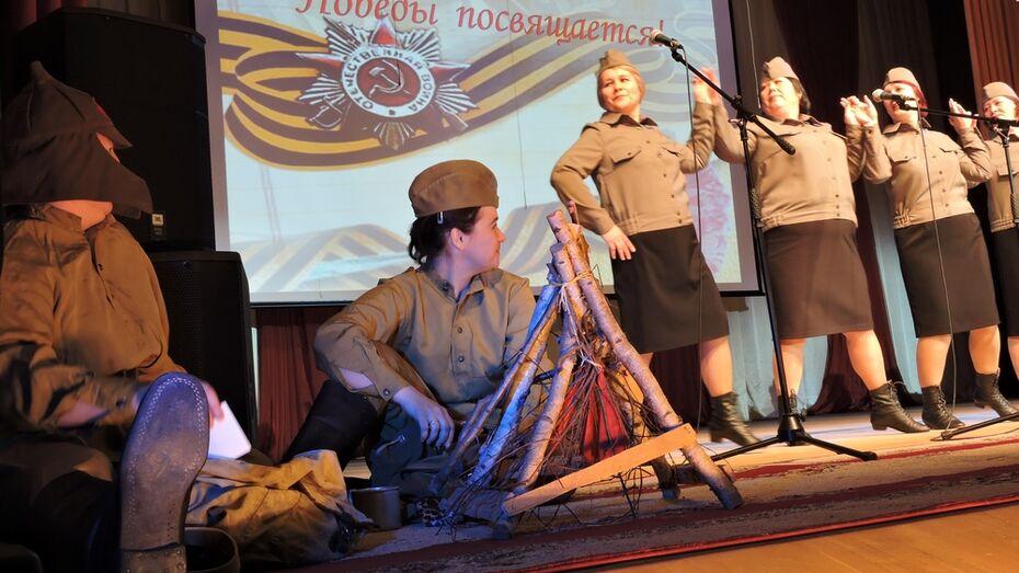 Кантемировские педагоги спели песни о войне