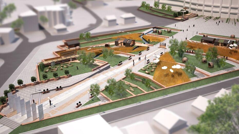 Воронежские власти открыли конкурс подрядчиков для проекта Литературного парка