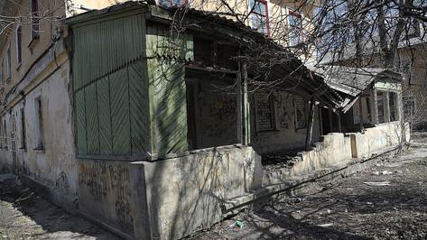 Для переселения из ветхого жилья воронежские власти собираются закупить более 60 квартир