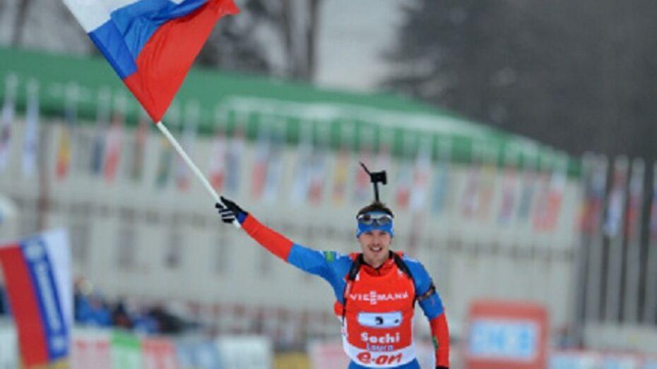 Мужская сборная России по биатлону заняла первое место на этапе Кубка мира в Сочи
