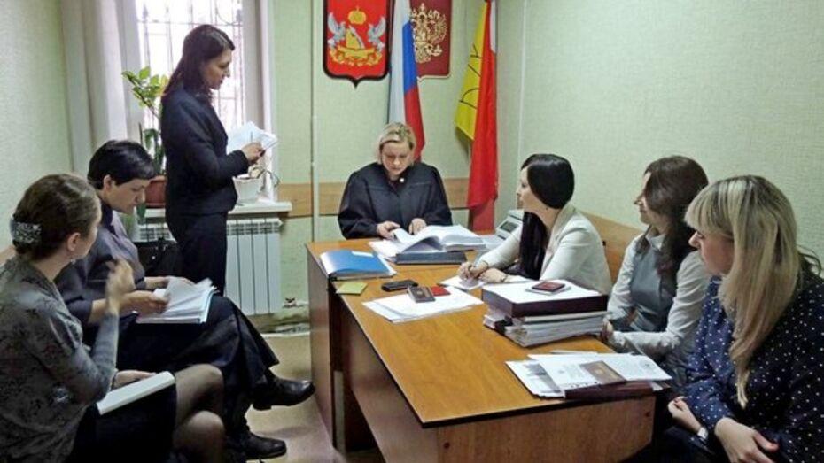 В Воронеже начался суд над Центром защиты прав СМИ по делу «иностранных агентов»