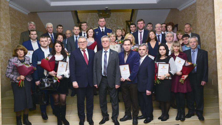 В Воронеже наградили победителей областного конкурса научных работ