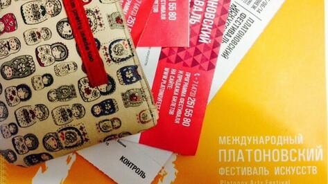 Воронежцы за 3 дня раскупили почти половину билетов на Платоновский фестиваль