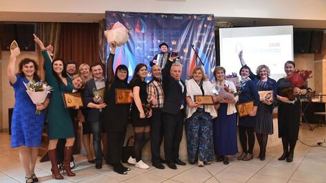 Сбор заявок на конкурс «Добронежец-2021» стартовал в Воронеже
