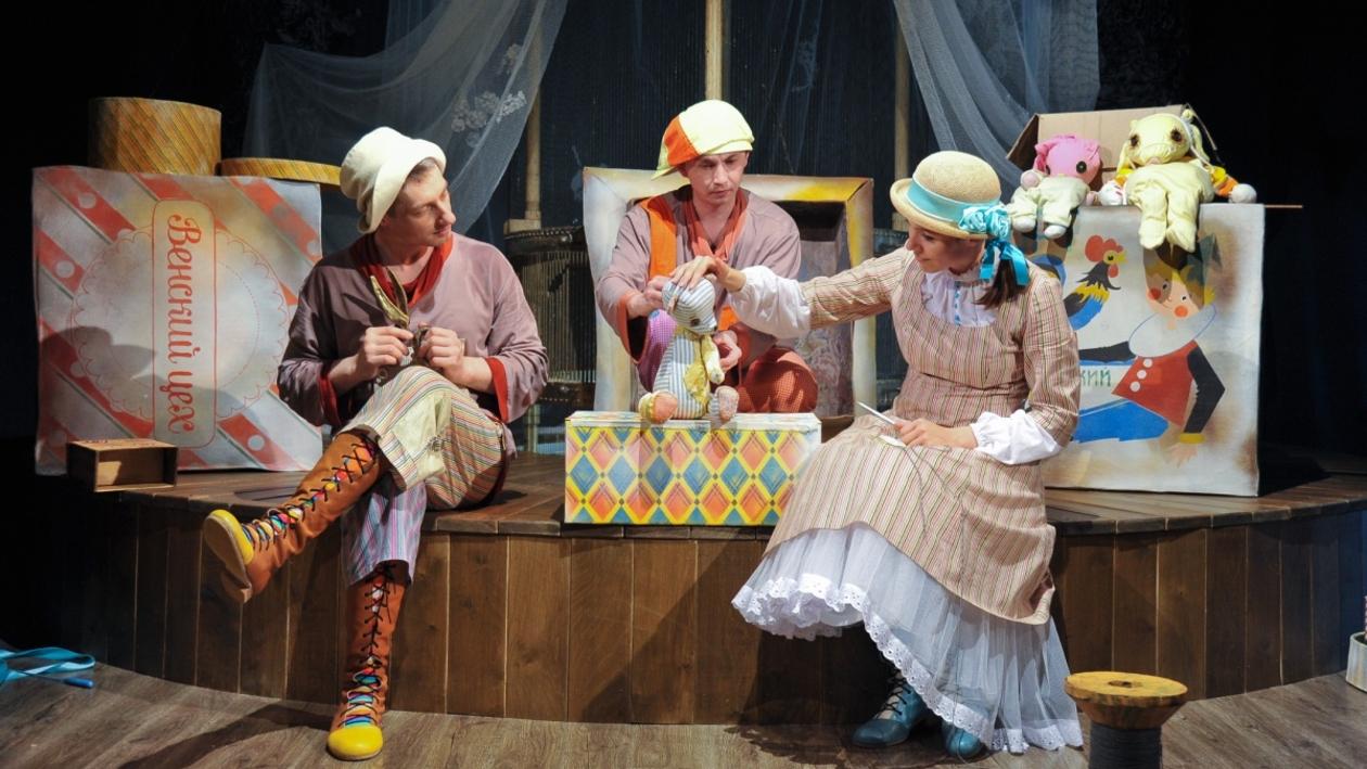 Воронежский театр кукол представил детский спектакль по стихам Агнии Барто