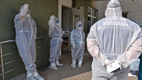 Еще 133 жителя Воронежской области заразились коронавирусом