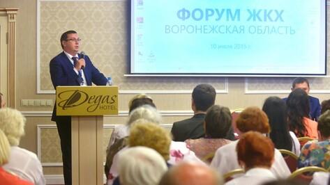 Ректор Воронежского ГАСУ предложил использовать вуз для переподготовки управленцев ЖКХ