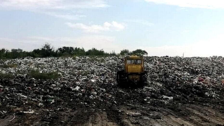 МУП из Воронежской области оштрафовали на 380 тыс рублей за экологические нарушения