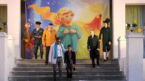 В Острогожском доме культуры поставили спектакль по произведению Экзюпери