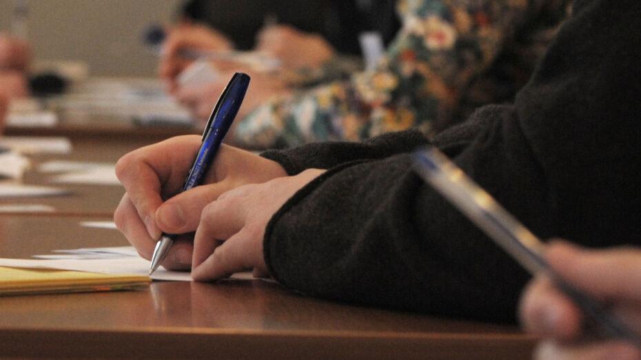 «Тотальный диктант» воронежцы смогут написать онлайн 2 способами
