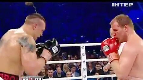 Воронежский боксер Андрей Князев проиграл бой в Киеве