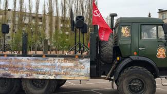 Воронежцев с 9 Мая поздравят песнями военных лет с передвижной сцены