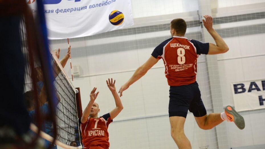 Воронежские волейболисты проиграли в Подмосковье