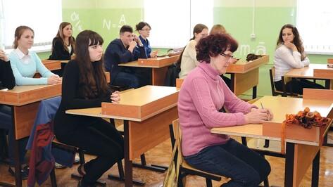 Калачеевцы написали «Тотальный диктант»