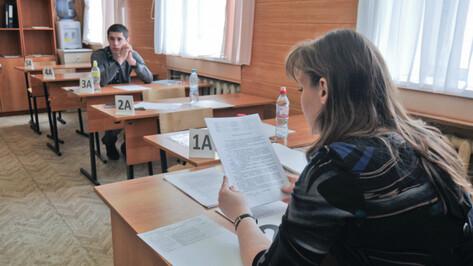 В России определились с датами ЕГЭ