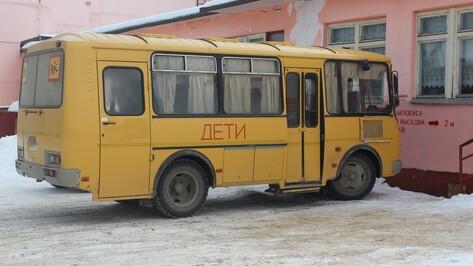 В Ольховатском районе 4 школьных автобуса нарушили ПДД