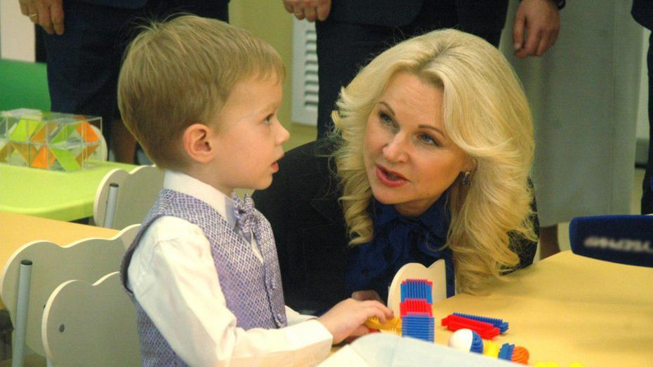 Вице-премьер правительства РФ отметила «абсолютное лидерство Воронежской области»
