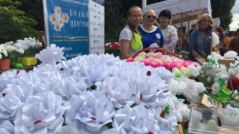 На «Белом цветке-2017» воронежцы собрали 12,2 млн рублей