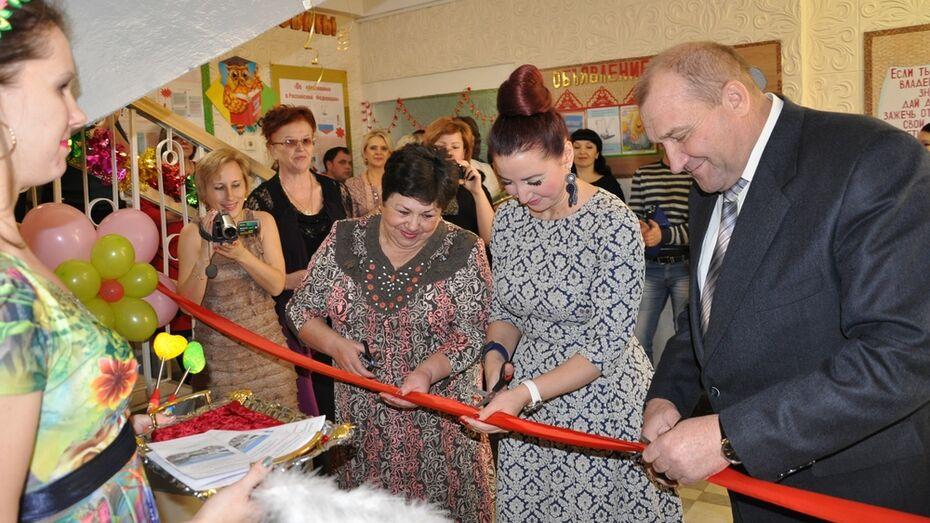 В Павловском детском саду №10 открылись две новых группы