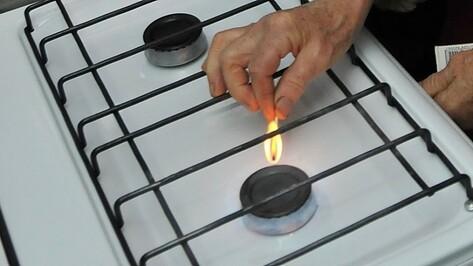 В 800 квартирах Воронежа отключили газ из-за порыва трубы