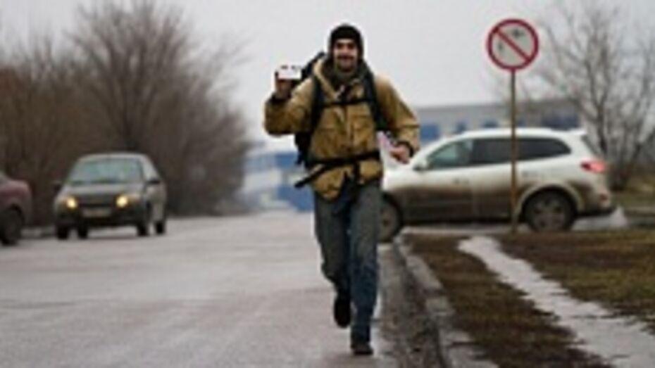 Путешественник, который бежит из Подмосковья в Сочи: «Я понял, почему Воронеж называют Бермудским треугольником!»