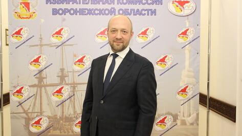 Председателем Избиркома Воронежской области стал Илья Иванов